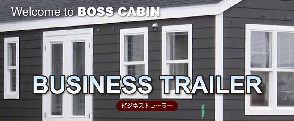 BUSINESS TRAILER